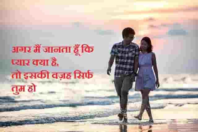 Best love shayari