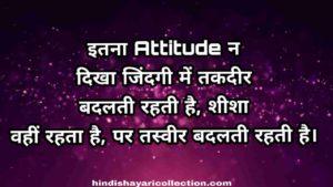 attitude status for girl
