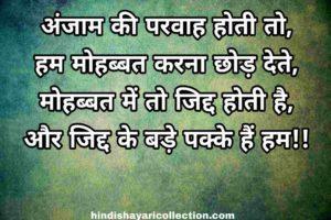 attitude status for fb dp