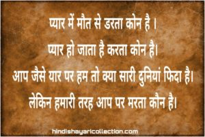 sad shayari thought