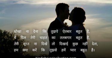 shayari for girlfriend hindishayaricollection