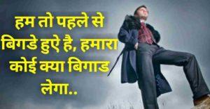 lofar status shayeri