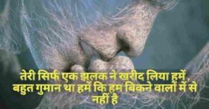 khrid liya hme status