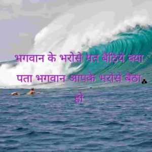 gud thought for humen