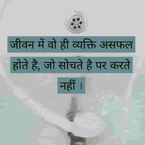 nice thought
