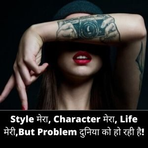 attitude girl whatsapp dp