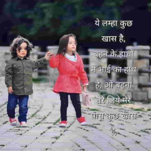 love with sister