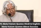 APJ Abdul Kalam Quotes Hindi Abdul Kalam Quotes About Success
