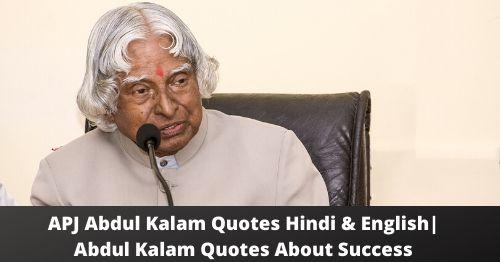 APJ Abdul Kalam Quotes Hindi Abdul Kalam Quotes About Success