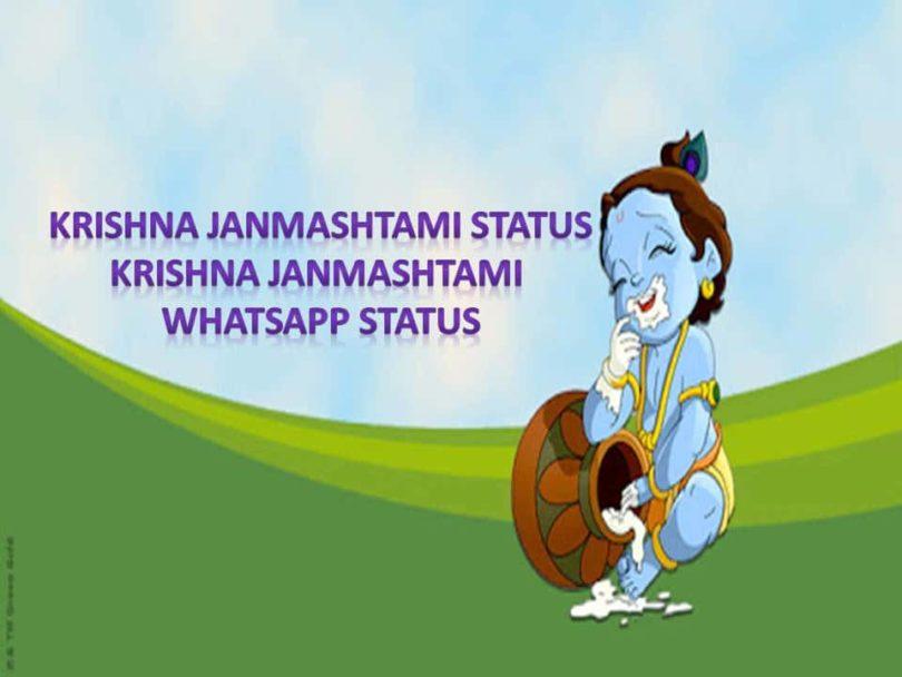 krishna janmashtami status