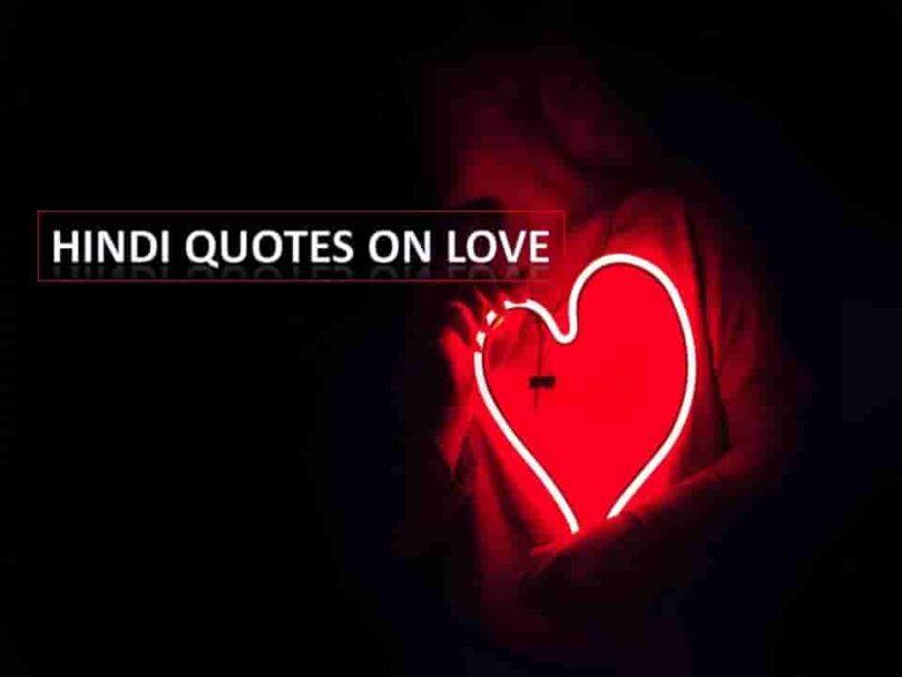 Hindi Quotes on Love