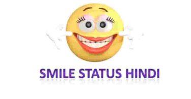 Smile Status Hindi