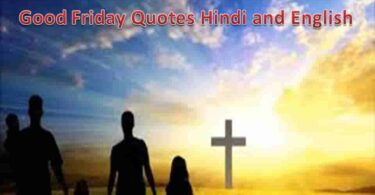 Good Friday Quotes Hindi and English