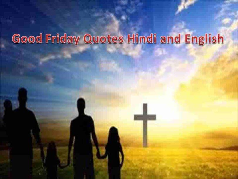 Good Friday Quotes Hindi and English