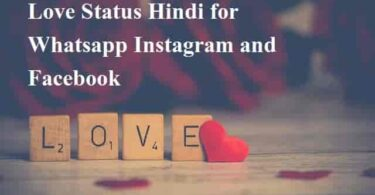 Love Status Hindi for Whatsapp Instagram and Facebook