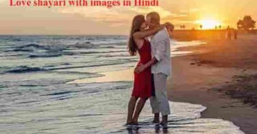 Love shayari with images in Hindi